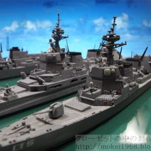 架空艦 まやづき と現用艦