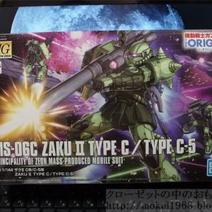 バンダイ HG 1/144 機動戦士ガンダム THE ORIGIN MS-06C/C5 ザクⅡ
