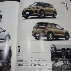 新車の価格について 個人的な戯言・・・