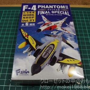 エフトイズ 1/144 F-4ファントムⅡファイナルスペシャル