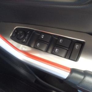 トヨタライズ 社外パーツ 車内用ドレスアップパーツ