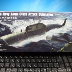1/350サイズの潜水艦 追加購入
