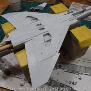 ファインモールド 1/72 航空自衛隊 F-4EJファントムⅡ塗装開始