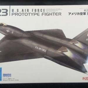 プラッツ 1/72 試作戦闘機 YF-23