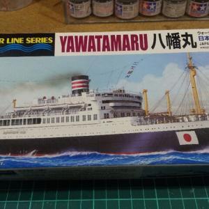 祝WL50周年 アオシマ 1/700 日本郵船 八幡丸
