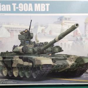 トランペッター 1/35 ロシア T-90 MBT 溶接砲塔タイプ