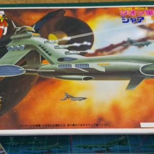 バンダイ 1/1200 ジオン軍シャア専用ムサイと量産型