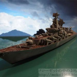トランペッター 1/700 ロシア海軍 スラヴァ級巡洋艦モスクワ 完成