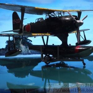 ハセガワ 1/48 三菱 F1M2 零式水上観測機 一一型 完成
