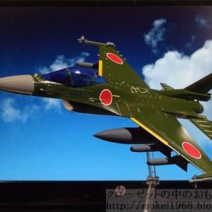 ハセガワ 1/72 航空自衛隊 三菱F-2戦闘機 旧軍機塗装 完成へ