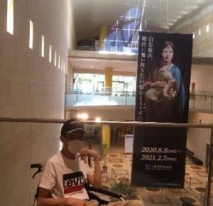 徳島の大塚国際美術館へ