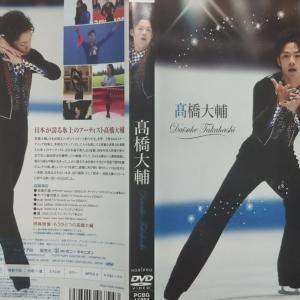 10年前のフィンランディア杯復活優勝&西日本選手権CS生中継、他 テレビ情報