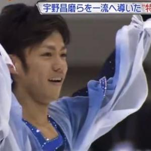 昌磨くんを一流に導いた全日本2006大輔さんの演技、アイスダンス転向を応援するラジオトーク、他