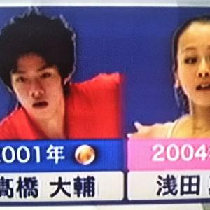全日本Jr.の熱戦を地上波でも! 大輔さん表紙「スカパー!TVガイドプレミアム12月号」、他