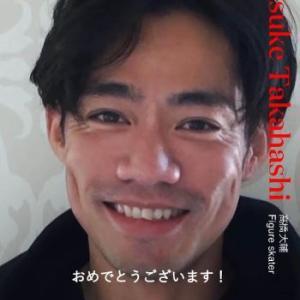 VOGUE JAPAN20周年サイトの大輔さん&「D-color」更新&聖地MAP申込受付