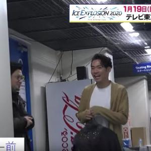 【動画】氷爆の舞台裏と関空アイスアリーナNEWS&メリルから届いた大輔さんへのメッセージ
