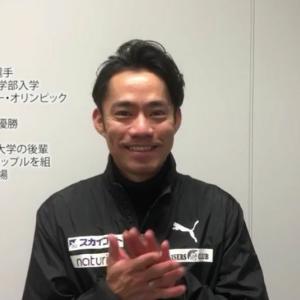 【動画】大輔さん知子ちゃんから関大新入生へメッセージ&こだわりのSP「eye」衣装エピソード