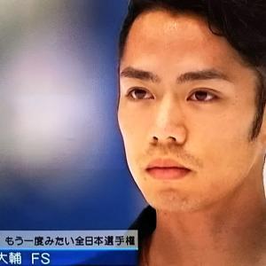 もう一度見たい全日本選手権 髙橋大輔の演技と後輩選手たちのコメント&7月4日「今日の1枚」