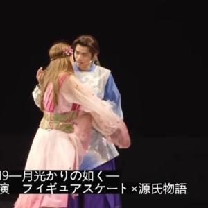 「氷艶2019」宮本亞門さんが語るアイスショーの可能性&「D-color」大輔さんと設計の必需品