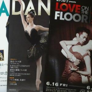 愛を踊る髙橋大輔とバレエ「ラ・バヤデール」の世界