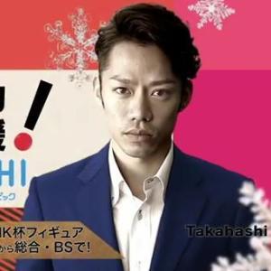 NHK杯フィギュアmini番宣、全日本ジュニアLIVE放送、他 テレビ情報