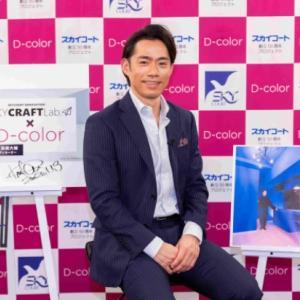 【動画】髙橋大輔選手コーディネートのリノベーション物件&2020年振り返りと新年の目標