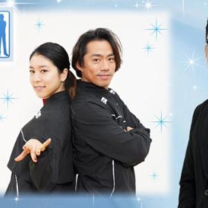 アイスダンス村元哉中・髙橋大輔組が「KENJIの部屋」に出演決定!2人からのメッセージ紹介。