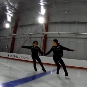 (動画)アイスダンス村元・髙橋組の練習を激影&「VOGUE JAPAN」3月号紙面に大輔さん