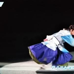 氷上で映える和の世界「氷艶」&夢の旅「LUXE」岡山男子の共演・刑事くんコメント動画