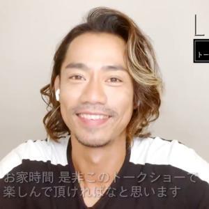 「LUXE」トークショー配信スケジュール、FSTVかなだい特集、全日本への道LIVE配信決定、他