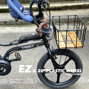 panasonic EZ パナソニック LIPITカスタム BMX プラホイール yepp 電動自転車 bobikeone ボバイクワン THOR コンテナ カスタム自転車
