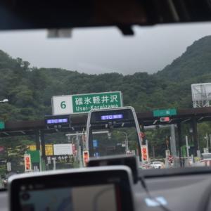 ♪ ダニエル 軽井沢へ突撃訪問~(#^.^#) ♪