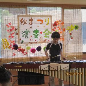 秋祭り(演奏会)