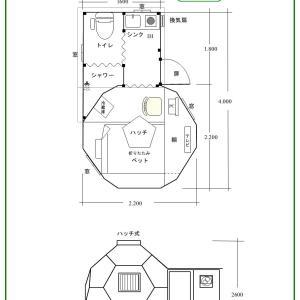 自宅療養型ハウス 積算基準図Ⅵ