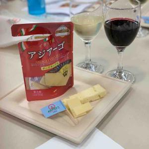 アジアーゴチーズイベントに行ってきたよ