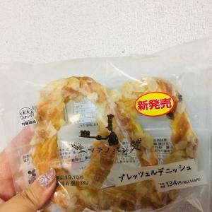 ローソンの新商品パン♡
