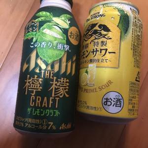 26.27【ミニ当選】お酒✖️セブンイレブン