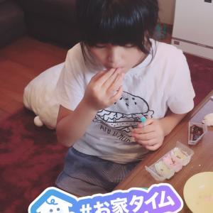 知育お菓子♡