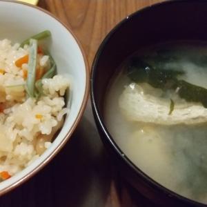 秋は松茸ご飯( *・ω・)ノ