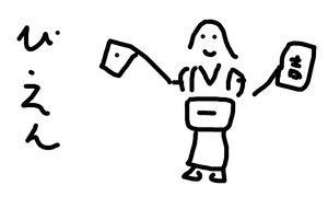 お題『和服美人』で描いてもらいました(^∇^)