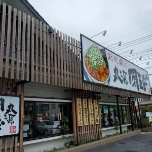 【丸源ラーメン@川口】肉そば全部盛り(980円)
