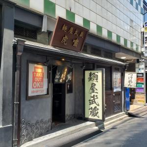 【麺屋武蔵 虎嘯@六本木】濃厚虎嘯つけ麺(1220円)