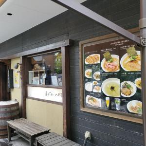 【まかないへきる@武蔵浦和】淡麗煮干し醤油そば (750円)