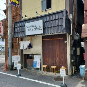 【麺屋yoshiki@新小岩】特製鴨白湯つけ麺(1300円)