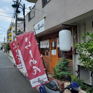 【おとなの塩soba@川口】特製醤油そば (1020円)