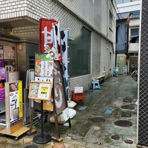【ぶらり@日暮里】鶏白湯らーめん玉子入り (930円)