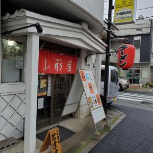 【煮干し中華そば 山形屋@竹ノ塚】中華そば 大 (850円)