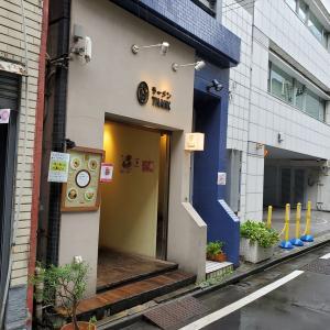 【THANK@浜松町】スペシャルラーメン (1100円)