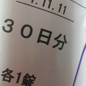 11111(^_^)!!