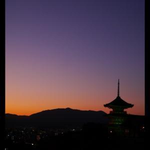そうだ!京都行けない。